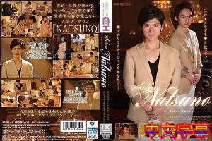 salon NAUNO ~first love~